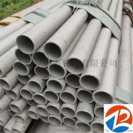 排污用304不锈钢管道,给水用304不锈钢管道