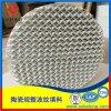 波紋陶瓷填料350Y陶瓷波紋規整填料瓷質波紋填料