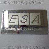 銘牌 機械設備腐蝕鋁牌 不鏽鋼金屬標牌定制logo