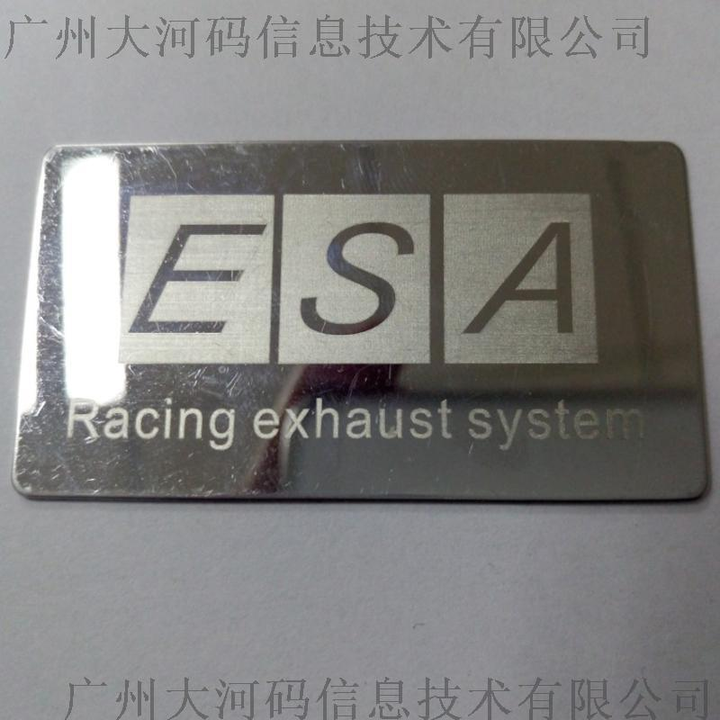 铭牌 机械设备腐蚀铝牌 不锈钢金属标牌定制logo