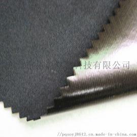 布料复合TPU防水膜_莱卡布贴合TPU防水透湿膜