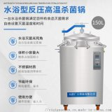 小型杀菌锅厂家,延长食品保质期,铝箔玻璃罐马口铁