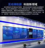 汽车房地产售楼数字展厅55寸电容触摸互动滑轨屏