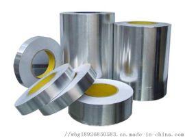 光伏太阳能辅材 汽车玻璃导电加热镀锡铜箔胶带 定制导电胶
