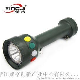 荧吉 YINGJi TME1404 四色信号手电