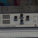 台式数控切割机 数控等离子火焰两用切割机