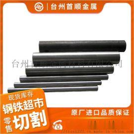 供应圆钢34CrNiMo合金结构钢材料 锻圆订做