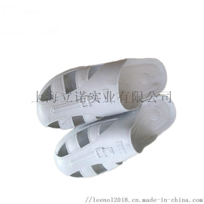 LEENOL上海直销防静电鞋拖鞋