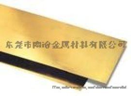 HMn57-3-1黄铜板,厂家现货
