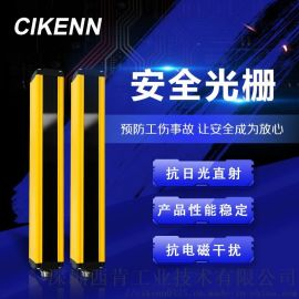 安全光栅光幕工作原理 安全光栅如何选型