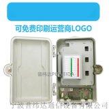 冷轧板1分16光分路器箱耐用可靠