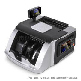 维融JBYD-800(B)点验钞机 昆明维融点钞机