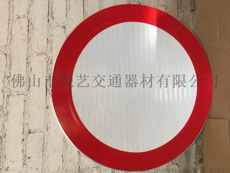 禁止停车8003M反光膜标志牌禁.停标志反光标志