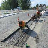 橋面鋪裝層破損用什麼材料快速修補