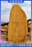 村牌景觀石 建設景觀擺放石 村牌刻字招牌石
