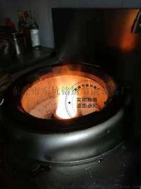 東莞飯店替代煤氣的燒火燃料植物油