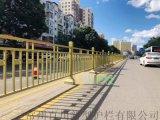市政护栏厂家,黄金护栏,百川市政护栏