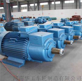 佳木斯YZR2.2kw起重电机 冶金电机 单双出轴