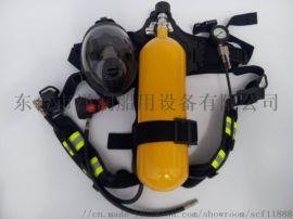 供应RHZKF型消防正压式空气呼吸器