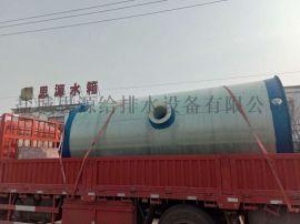 赤峰市远程遥控玻璃钢GRP一体化预制泵站厂家