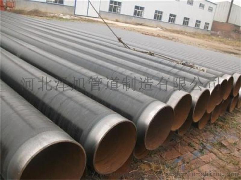 12Cr1MoV高壓合金鋼管 直銷廠家