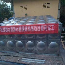 不锈钢水箱,消防水箱,生活水箱,保温热水箱