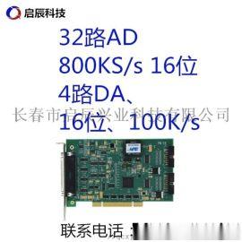 PCI6667   多功能数据采集卡