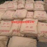 雲南華燦防腐降阻劑廠家直銷 量大優惠——華燦防雷
