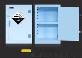固銀PP酸鹼櫃耐腐蝕櫃12加侖PP試劑櫃