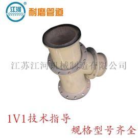 耐磨弯头,内衬陶瓷耐磨管道,售中指导安装,江河