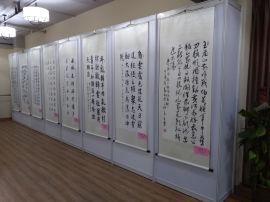 昆山、吴江、太仓书画展览布置展架租赁安装
