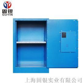固银**型毒害品柜防火防爆柜剧毒化学品储存柜