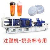 廠家直銷一次性奶茶杯刀叉勺專用注塑機