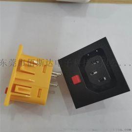 C13防脱落母座 C13插座 PDU机柜插座