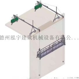 zlp630热镀锌电动吊篮规格型号工程施工电动吊篮