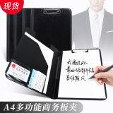深圳市厂家定制PVC文件夹 硬纸板