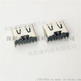 6Pin臥貼type-c母座 SMT式四腳插板