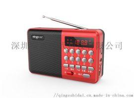 插卡音响唱戏机收音机扩音器MP3播放器
