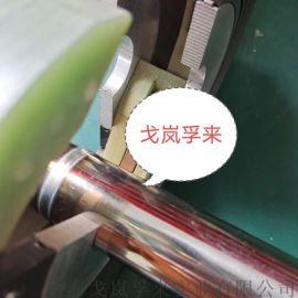 小型不锈钢管道焊机 全自动焊