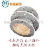 耐磨彎頭,耐磨陶瓷複合直管,提供材質報告,江河
