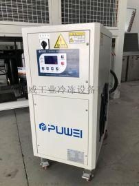 风冷式工业冷水机、水冷式工业冷水机、螺杆冷水机、化工专用冷水机