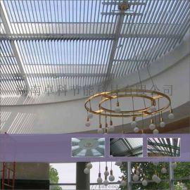 玻璃顶翻转遮阳百叶阳光房欧式铝合金电动调节百叶帘