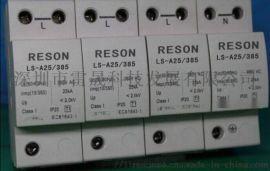 一级电源防雷器,10/350防雷器
