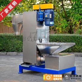 广东厂家直销塑料脱水机  塑料脱水机定制
