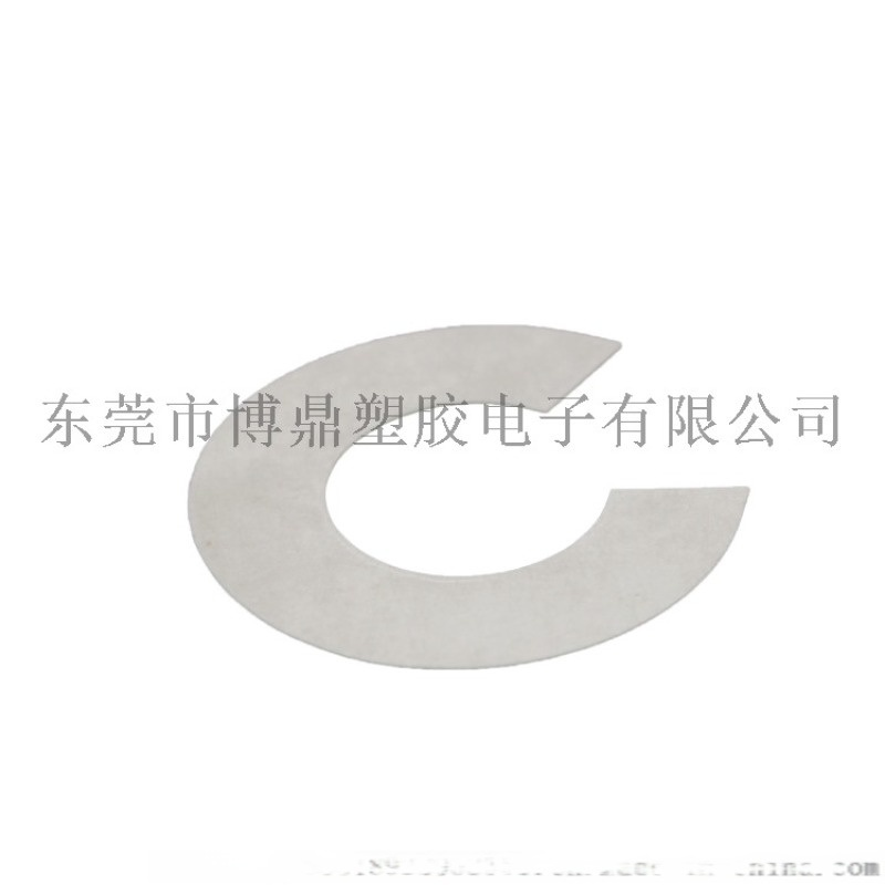 杜邦绝缘纸 变压器垫纸耐高温耐压绝缘纸加工定制成型