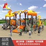 大型幼兒園滑梯戶外兒童室外組合小博士滑梯