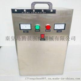 郴州水处理臭氧发生器