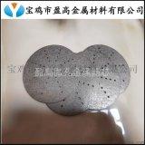 电氧化臭氧发生器用钛金属微孔板