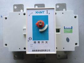 湘湖牌LW26GS-63/04-2挂锁型电源切断开关详情