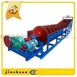 洗砂设备单/双螺旋洗矿机 螺旋式洗矿机